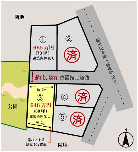 萩市椿東無田ヶ原の新規分譲地 区画3の写真6