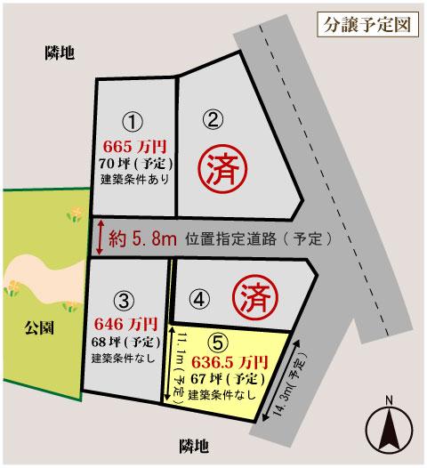 萩市椿東無田ヶ原の新規分譲地 区画5