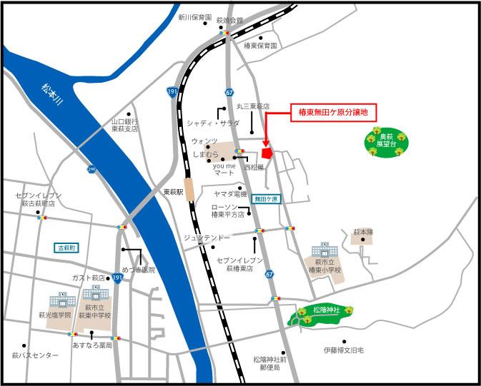 萩市椿東無田ヶ原の新規分譲地 区画5の写真2