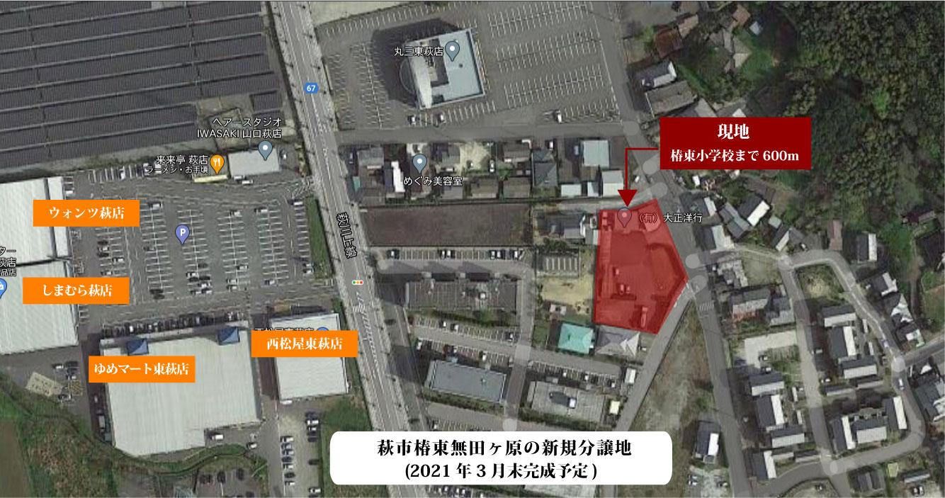 萩市椿東無田ヶ原の新規分譲地 区画5の写真3